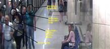 Опубликованы кадры «работы» албанских карманников в метро (фото)