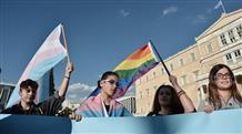 Половой вопрос: почему правительство Ципраса решило срочно менять возраст изменения пола?