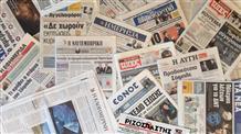 Неделя страшных убийств, половой революции, наркотиков и места женщины в Греции