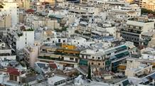 Правительство утверждает, что не может выровнять цены на недвижимость в Греции