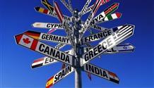 Иммиграция в Грецию: семь возможных вариантов начать жить в Европе
