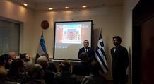 25 лет дипломатических отношений Греции и Узбекистана отметили в Афинах (фото)