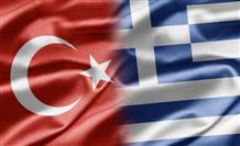 В Эгейском море столкнулись военные корабли Турции и Греции (видео)