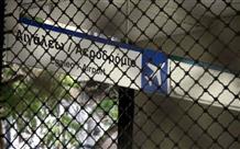 Забастовка: в Афинах объявлена акция протеста общественного транспорта