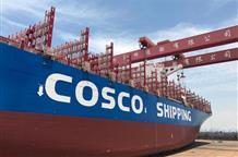 Китайцы собираются инвестировать в греческий порт Пирей $ 620 млн
