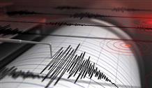 Срочно! Землетрясение в Афинах