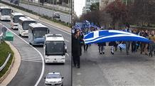 Жители всей Греции собираются на протест в Афинах: Македония только греческая (видео)