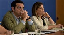 Греческий заместитель министра потеряла кресло из-за пособия в 1000 евро