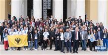 Греческая молодежь со всего мира собралась в Афинах (фото)