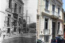 50 мест в Афинах до и после (фото)