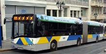 Забастовка транспорта в Афинах: проблема для жителей и туристов