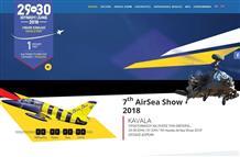 Воздушно-морское шоу пройдет в Кавале