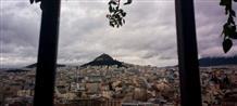 Просто летний дождь: сколько дней в Греции будет плохая погода?