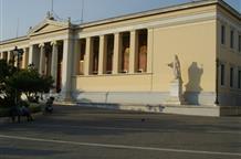 Иностранцы подают документы в ВУЗы Греции (инструкция)