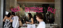 В Греции начались летние распродажи