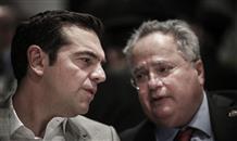 Ципрас экстренно пригласил главу МИД обсудить отношения с Россией