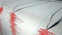 У берегов Греции произошло землетрясение магнитудой 5,7