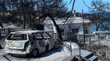 Греческая прокуратура ищет тех, кто ответит за гибель людей на пожаре