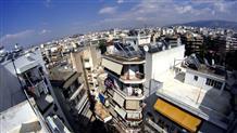 Иностранцы скупают недвижимость в центре Афин