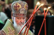 Патриарх Кирилл выступил за укрепление духовного единства народов России и Греции