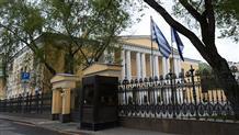 Названо имя греческого дипломата, которому запрещен въезд в Россию