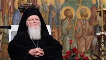 Греческий митрополит призвал Варфоломея не допустить раскола
