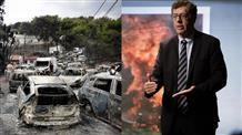 99 жертв пожара в Греции: версия причин катастрофы