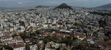 С молотка: за два года 50 000 объектов недвижимости в Греции продадут на аукционах