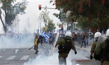 В Салониках начались столкновения демонстрантов с полицией (фото, видео)