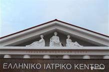 В защиту греческих обществ Украины: проблемы эллинизма или интриги политиканов?