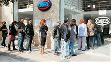 Греция на первом месте по безработице в ЕС
