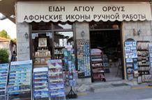 Торговцы Урануполиса переживают из-за сокращения потока российских паломников на Афон