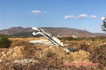 В Греции разбился одномоторный самолет (фото)