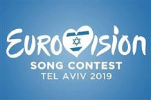 Греция подтвердила свое участие в «Евровидение – 2019»