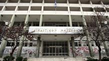 В Греции грузину дали 290 лет тюрьмы за перевозку нелегальных мигрантов