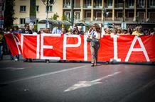 Греческие чиновники устроили забастовку в Афинах