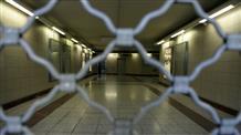 Забастовка: Афины на сутки останутся без общественного транспорта