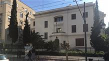 СМИ: полиция задержала мужчину с ножом у посольства Сербии в Афинах