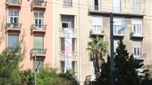 """СМИ: в Афинах анархисты из группировки """"Рубикон"""" ворвались в посольство Аргентины"""