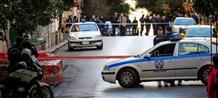 В Афинах около церкви прогремел взрыв (фото)