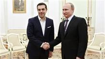 Путин назвал условия активизации инвестиционного сотрудничества с Грецией