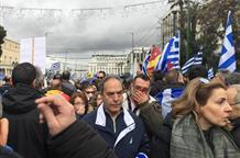 """В Афинах планируется очередной """"большой митинг"""" против соглашения со Скопье"""