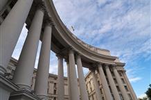 Возле Консульства Украины в Греции обнаружили авиабомбу