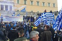 В Афинах около 60 тысяч человек вышли на митинг против соглашения со Скопье (видео, фото)