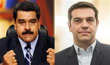 СМИ: Греция выступает против признания ЕС Гуайдо в качестве президента Венесуэлы