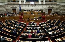 Парламент Греции одобрил соглашение Афин со Скопье о новом названии Македонии