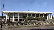 МИД Греции осудил нападение на посольство США в Афинах
