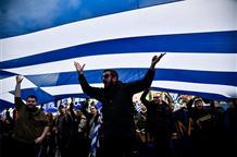 Митинг в центре Афины закончился побоищем (фото, видео)