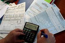 Отдельная налоговая декларация от мужа грека: что нужно знать