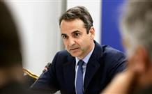 Лидер греческой оппозиции посетит Москву
